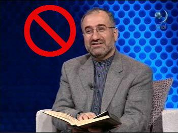Mustafa İslamoğlu Palavrası